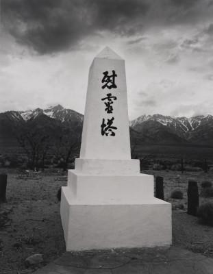 monument-clouds-manzanar-calif